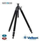 Velbon N830 鎂合金碳纖維腳架
