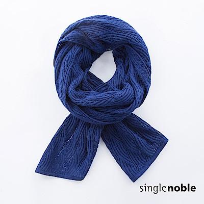 獨身貴族 浪漫海岸海浪織紋純色圍巾(3色)