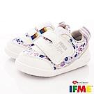 IFME健康機能鞋 輕量學步款 NI02403白(寶寶段)