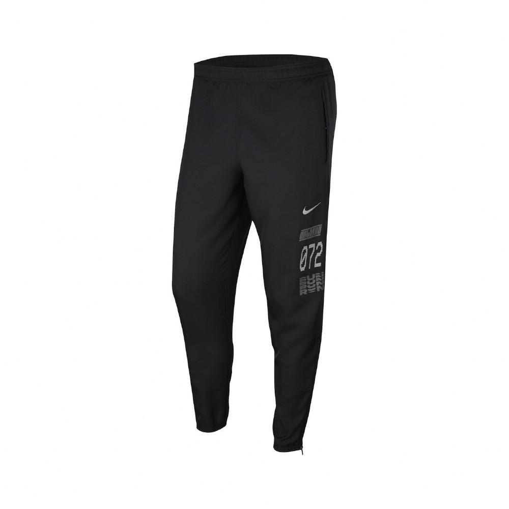Nike 長褲 Wild Run Pants 運動休閒 男款 輕量 簡約 機能 外出 反光 穿搭 黑 銀 CU5681010