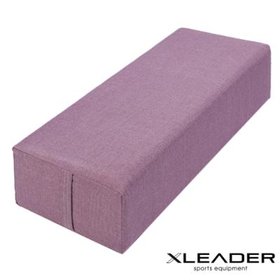 Leader X 專業多功能高彈支撐瑜珈輔助枕 靠枕 淺紫-急