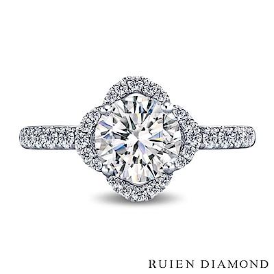 RUIEN DIAMOND 限量50分 F VS1 3EX 18K白金鑽石戒指