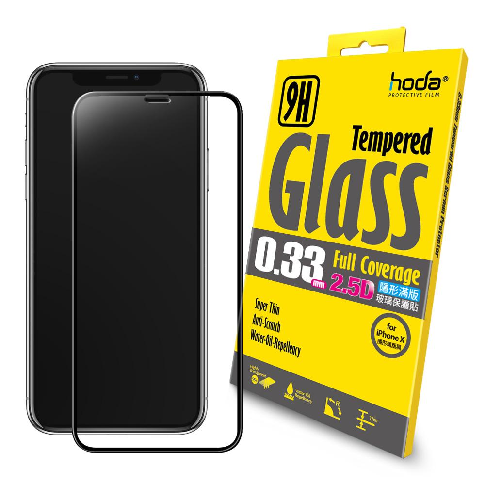 【hoda】iPhone XR 2.5D隱形滿版高透光9H鋼化玻璃保護貼