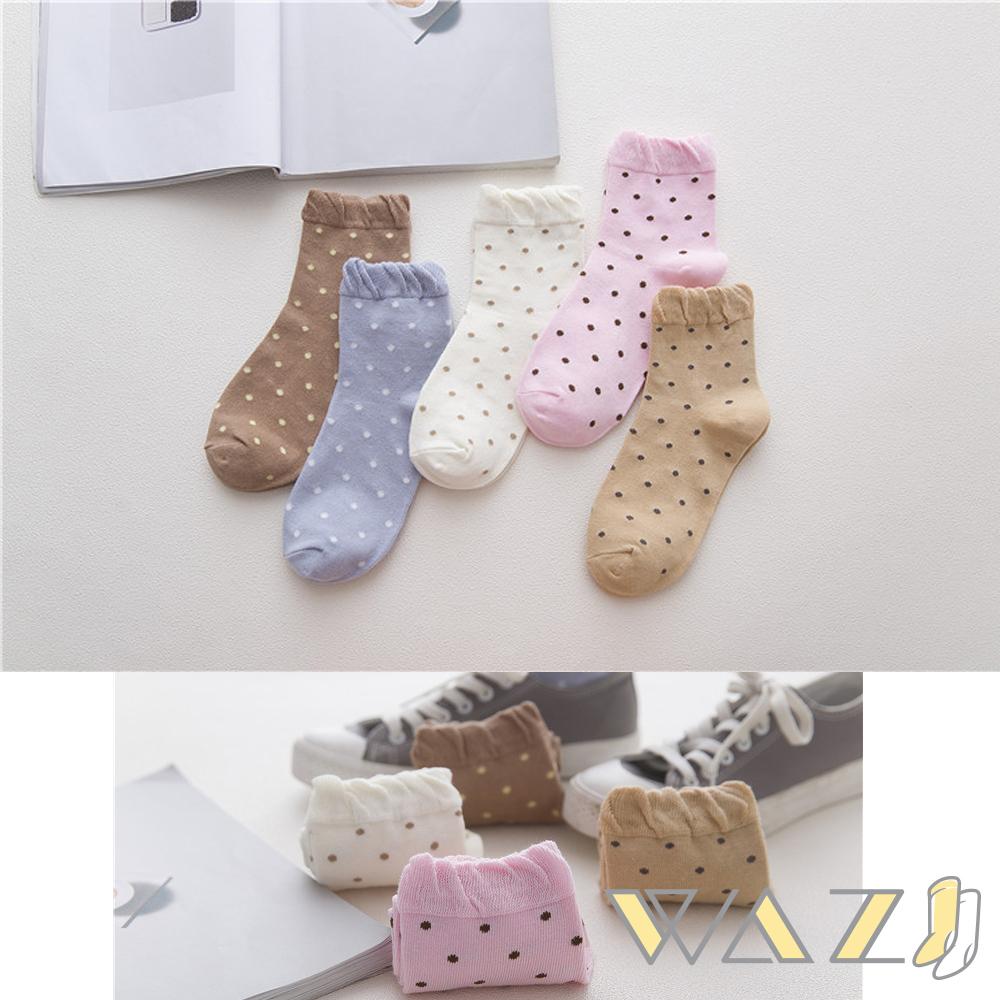 Wazi-泡泡襪口清新小圓點短襪 (1組五入)