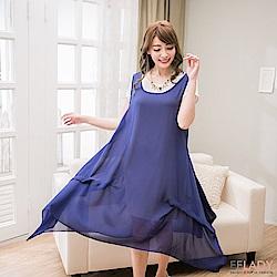 EELADY-二件式雪紡圓領洋裝-藍色