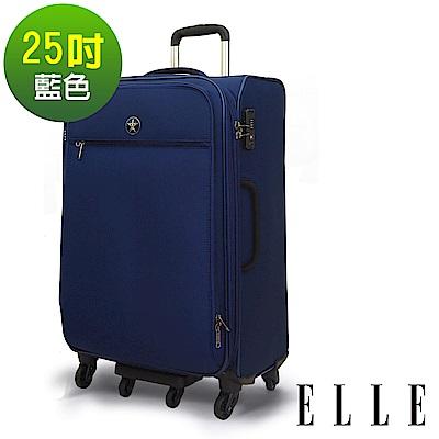 ELLE 70周年紀念款-25吋商務防盜超輕大容量購物布箱/行李箱- 藍色EL52071