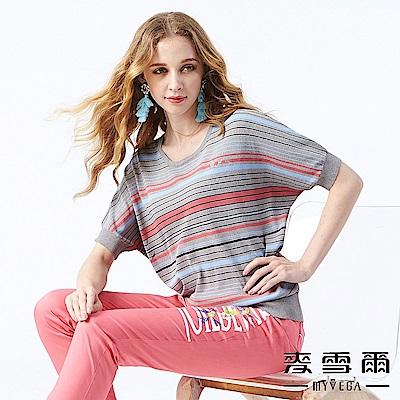 【麥雪爾】簡約撞色變化橫條針織衫