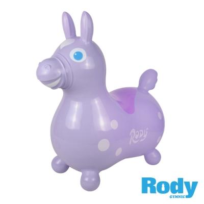 RODY跳跳馬-粉紫色(義大利原裝進口~寶寶騎乘玩具)
