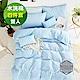 Washcan瓦士肯 法式條紋-馬爾地夫假期 雙人水洗純棉四件式兩用被床包組 product thumbnail 1