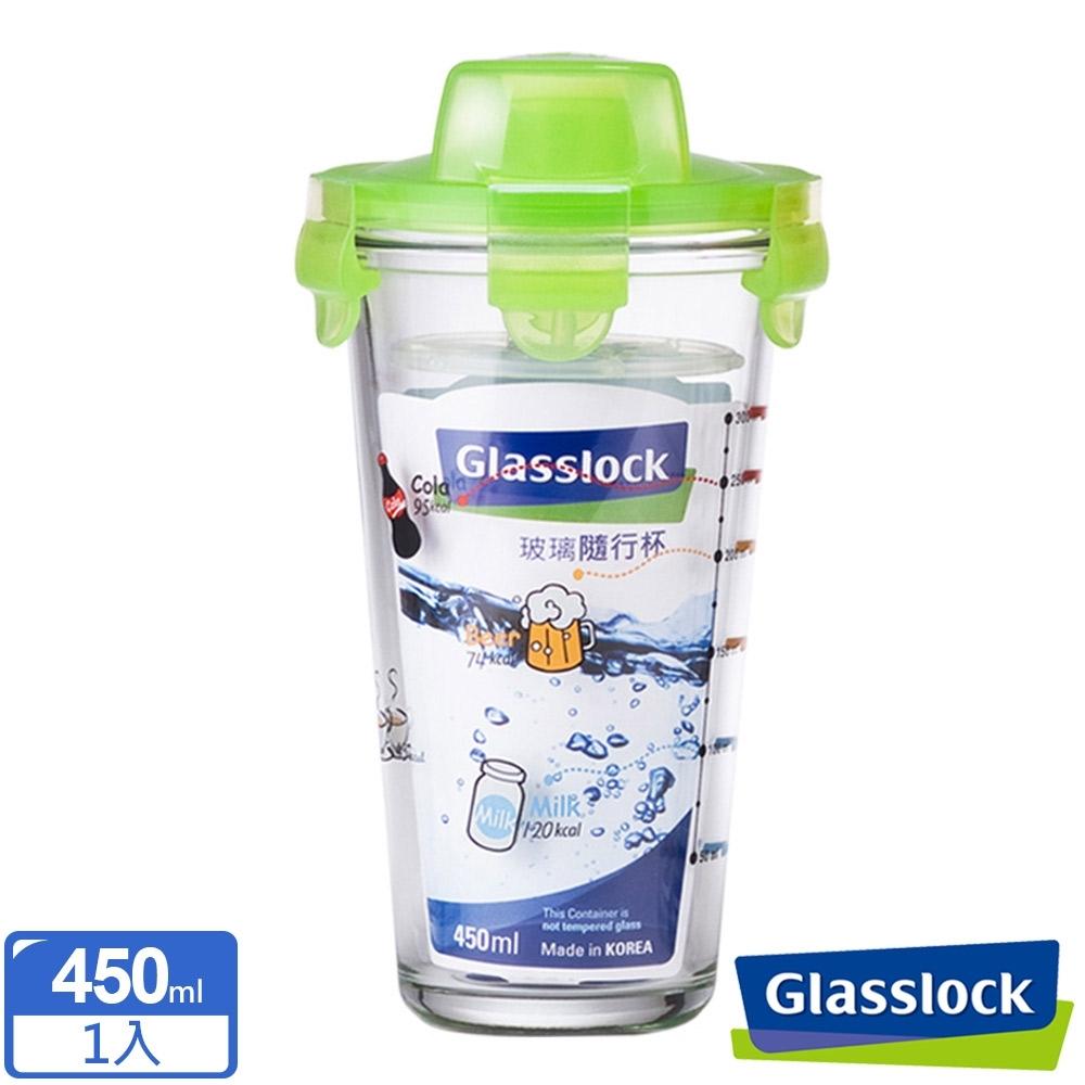 [買一送一]Glasslock 玻璃隨行杯450ml (綠)