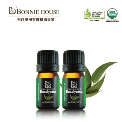 Bonnie House 尤加利精油5ml 2入組