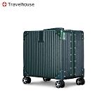 Travelhouse 旅遊邊界 17吋商務鋁框行李箱(墨綠色)