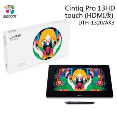 【Wacom】Cintiq Pro 13HD touch(HDMI)專業液晶感壓觸控繪圖板