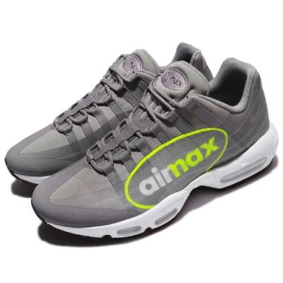 Nike Air Max 95 NS GPX 男鞋