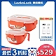 [送1L握把湯碗款] 樂扣樂扣可蒸可煮PP微波保鮮盒/長方形/1.1L(LMW103)(快) product thumbnail 2