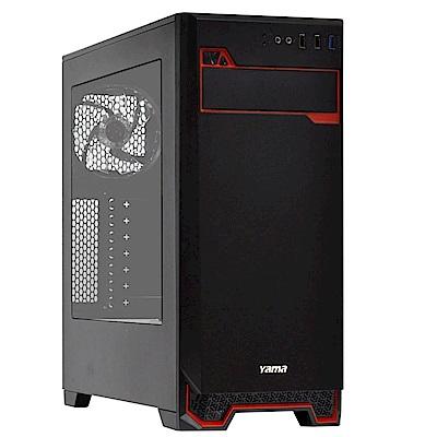 華碩平台i3 四核{格里之地}GTX1650-4G獨顯電玩機