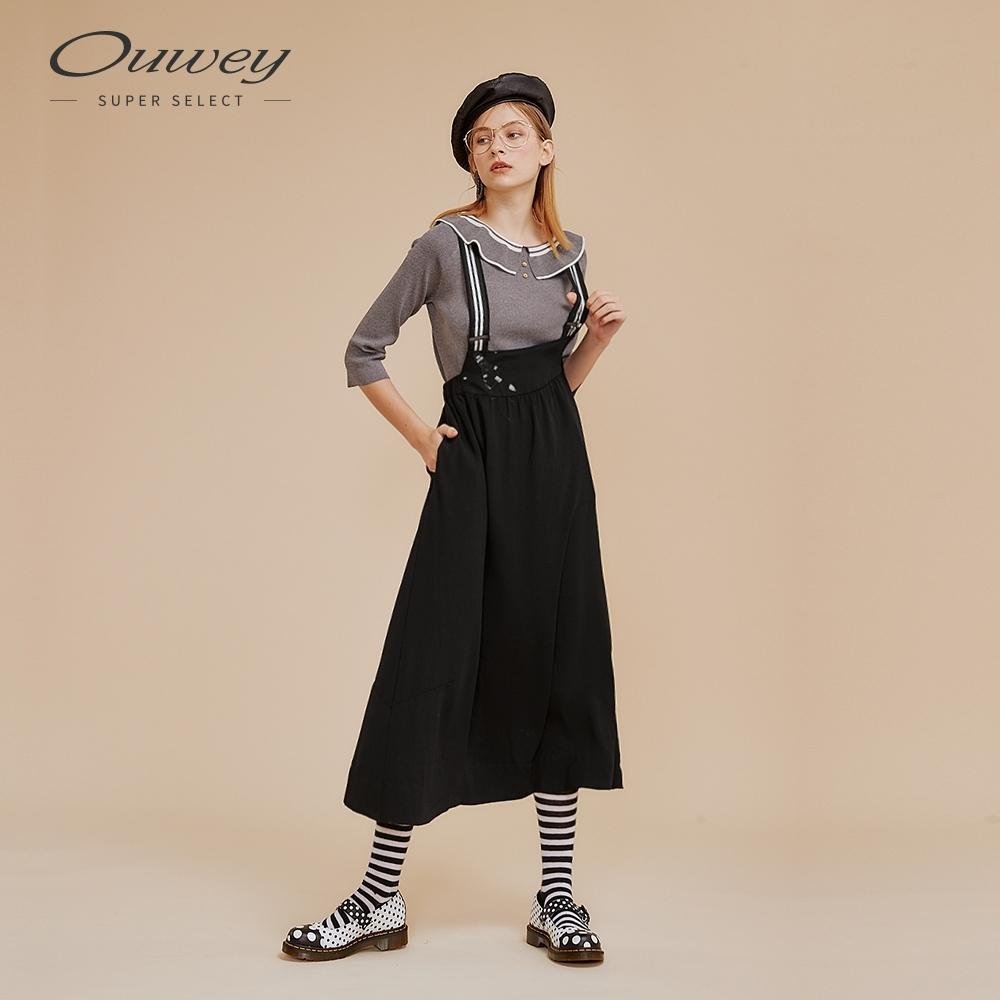 OUWEY歐薇 火箭燙鑽長版吊帶裙(黑)
