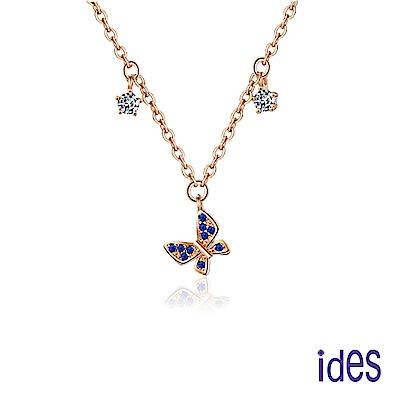 ides愛蒂思 輕珠寶玫瑰金設計藍寶項鍊/蝶戀