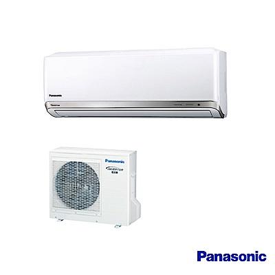 Panasonic國際牌5-7坪變頻冷專分離式CU-PX36BCA2/CS-PX36BA2