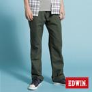 【EDWIN】巧奪玩色 KHAKI純棉休閒長褲-男款(橄欖綠)