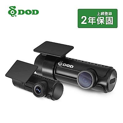 DOD RC500S GPS前後鏡頭WIFI行車紀錄器+32G記憶卡