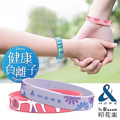 [時時樂限定]&MOREx印花樂 健康能量手環(兩大品牌聯名款)