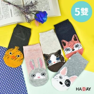 HADAY 女襪 圓滾滾動物 塗鴉風格 船型棉襪 5雙入 高棉含量 細膩舒適 裸襪