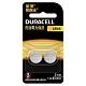 Duracell金頂鹼性電池 LR44(2入) product thumbnail 1