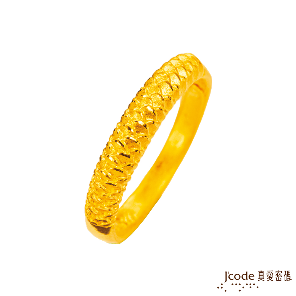 J'code真愛密碼 招財蛇黃金男戒指