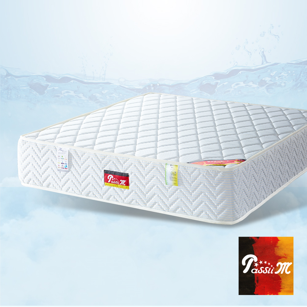 PasSlim旅行者 水冷膠 運動級獨立筒床墊  特大7尺 硬護邊