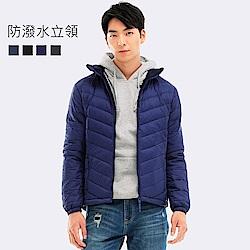 101原創 防潑水立領刷毛保暖羽絨外套-男-藍_0