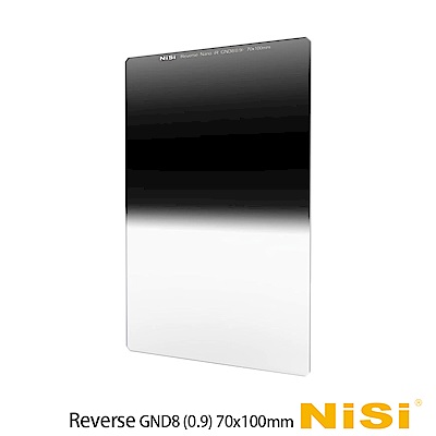 NiSi 耐司 Reverse IR GND(8)0.9 反向漸層減光鏡 70x...