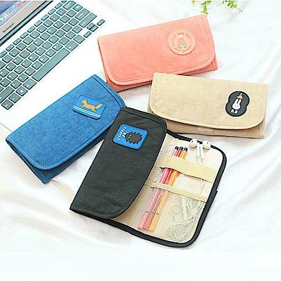 E.City 韓版多功能護照數位線材收納萬用袋