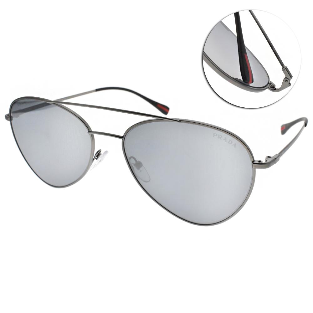 PRADA太陽眼鏡 百搭飛行款/霧槍-白水銀#SPS50S 7CQ5L0