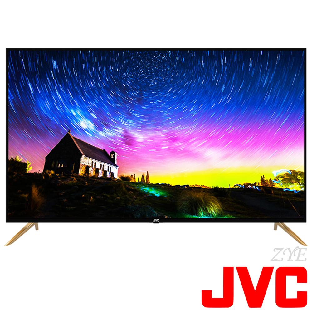 [無卡分期-12期]JVC 55吋 4K 連網護眼液晶顯示器 55X