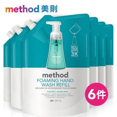 method 美則 清泉泡沫洗手露(補充包828mlx6)