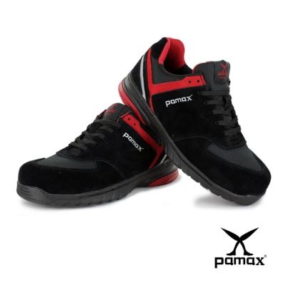 PAMAX帕瑪斯【頂級氣墊止滑運動型安全鞋】PS36907FEH-除臭抗菌-寬楦鋼頭-後跟腳加強防護-反光設計
