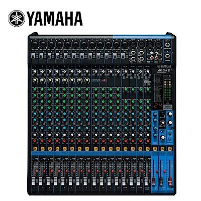YAMAHA MG 20 XU 混音器