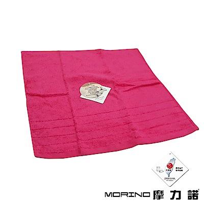 MORINO摩力諾 無撚紗素色典雅方巾/手帕-桃紅