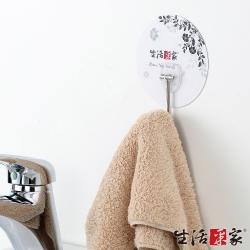 生活采家樂貼系列台灣製304不鏽鋼浴室用單掛勾(5入組)