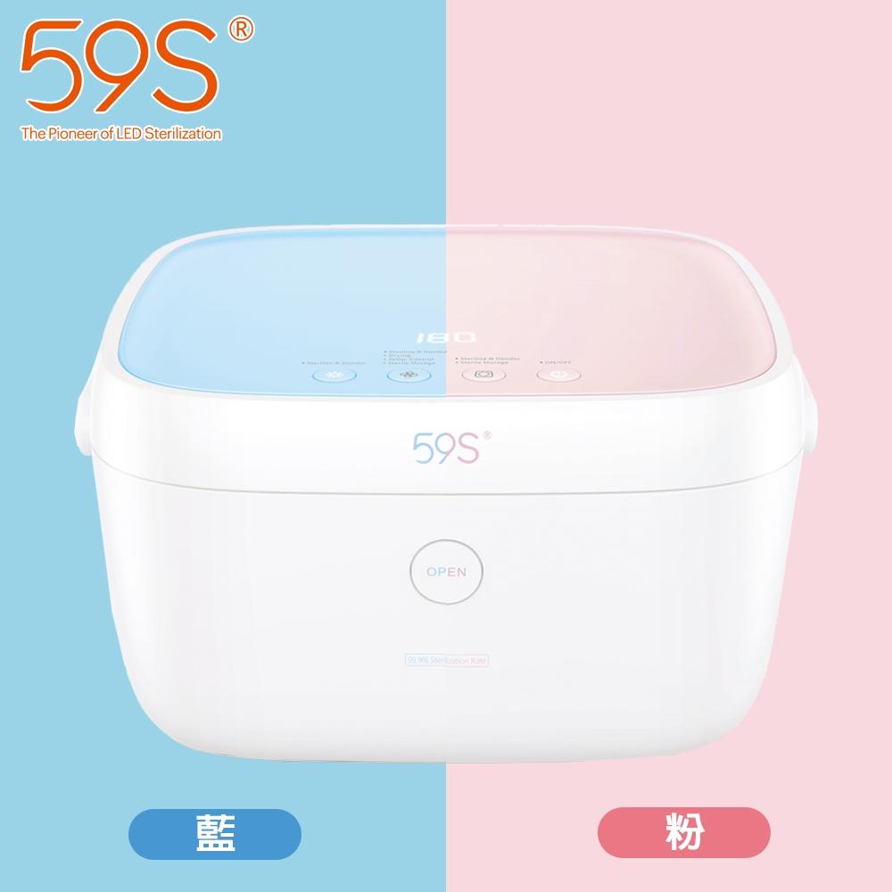 【今日限定】59S-紫外線消毒烘乾箱T5