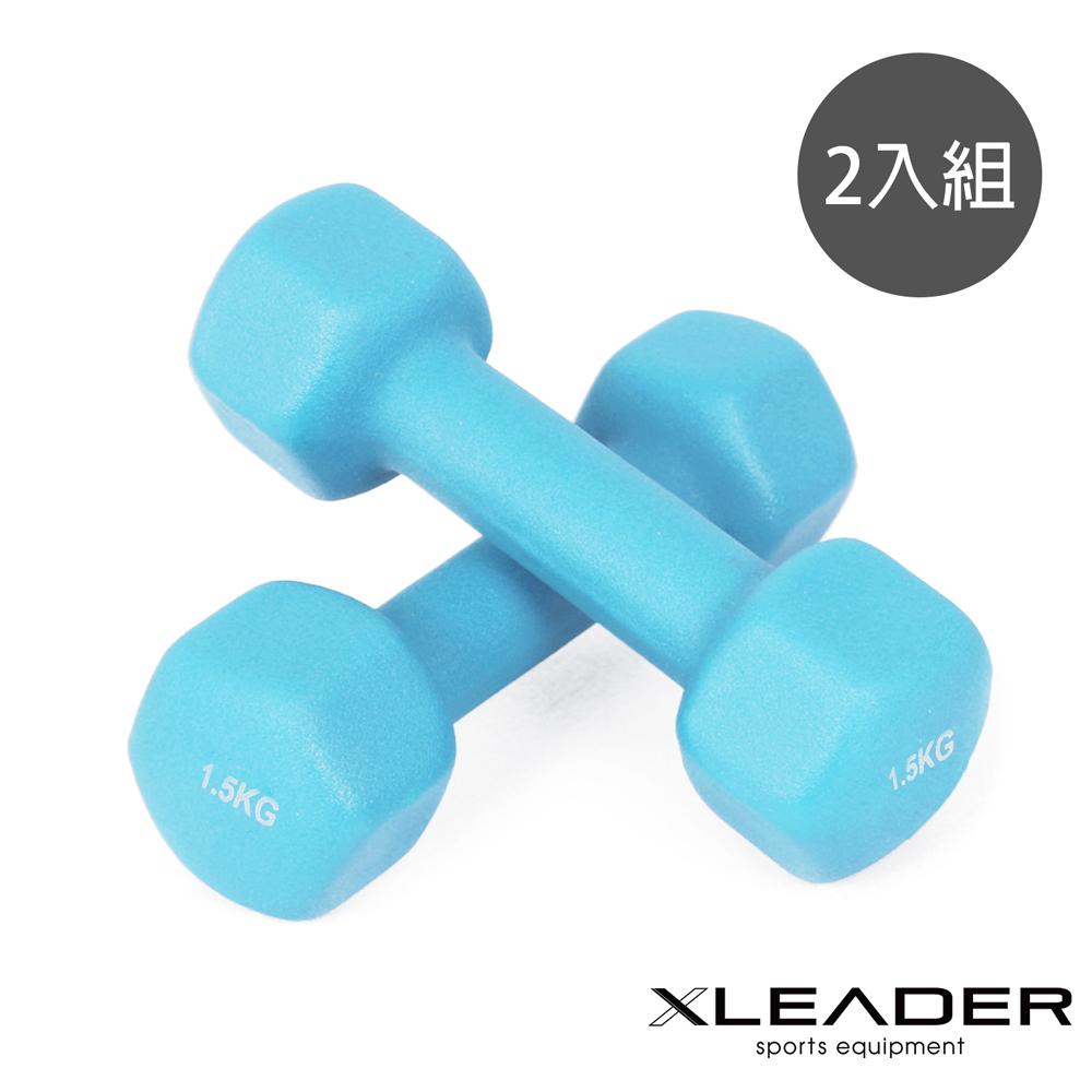 Leader X 馬卡龍色系 包膠六角韻律啞鈴2入組 1.5KG 藍色