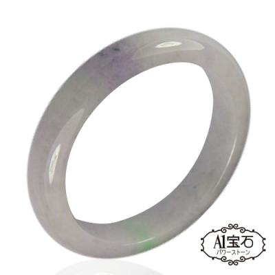 A1寶石 天然緬甸A貨-天然緬甸冰種紫羅蘭帶陽綠翡翠手鐲-附證書(手圍#19-LV-1800-特價出清)