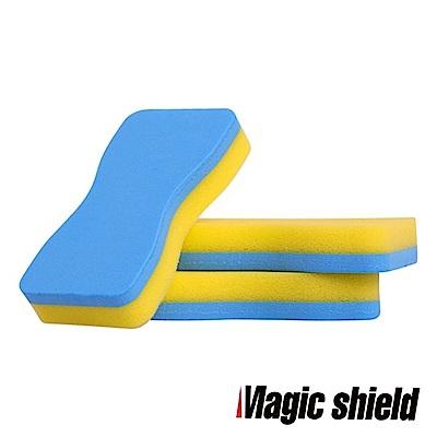 MagicShield 神盾 多用途八字形上蠟海綿