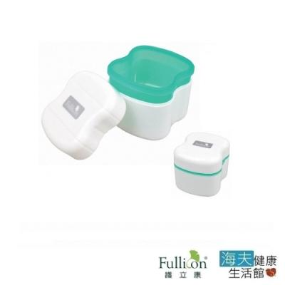 海夫健康生活館  護立康 假牙清潔盒 收納盒 雙包裝 PC002