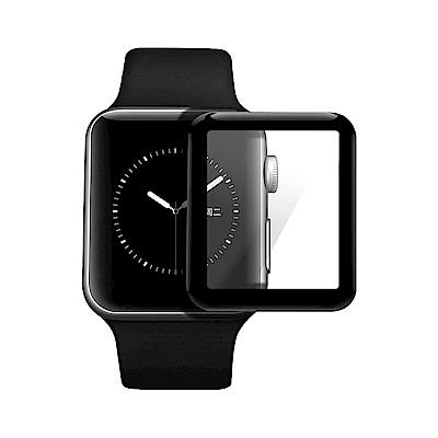 Apple Watch 全膠軟邊3D曲面全覆蓋超薄鋼化保護貼-42mm/黑色