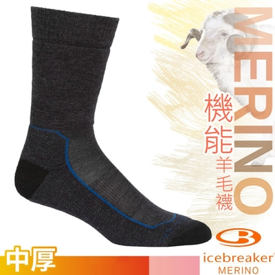Icebreaker 男 美麗諾羊毛 Merino Hike+ 中筒避震登山健行襪(2入)_黑灰