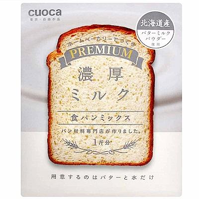 高橋水產 自由之丘吐司麵包粉-香醇原味(253g)