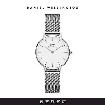 DW 手錶 官方旗艦店 28mm銀框 Classic Petite 星鑽銀米蘭金屬編織