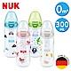 德國NUK-寬口徑PP奶瓶300ml-附1號中圓洞矽膠奶嘴0m+(顏色隨機出貨) product thumbnail 1